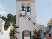 Bell Tower - Vlacherna Monastery